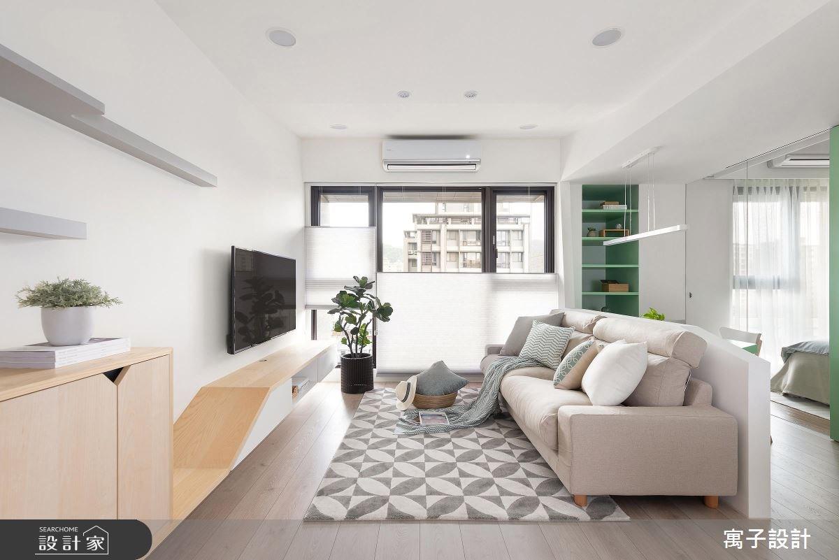 20坪新成屋(5年以下)_北歐風客廳案例圖片_寓子設計_寓子_popcorn之1