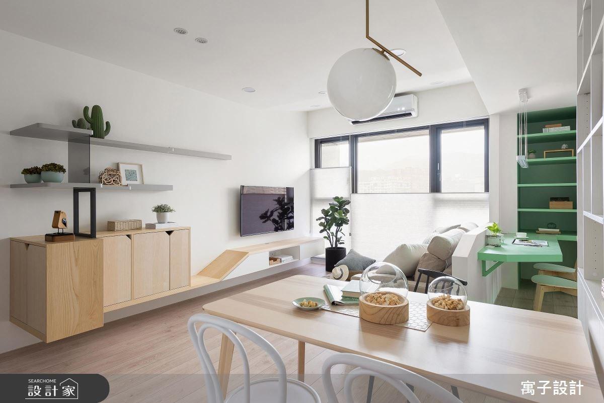20坪新成屋(5年以下)_北歐風客廳餐廳案例圖片_寓子設計_寓子_popcorn之3