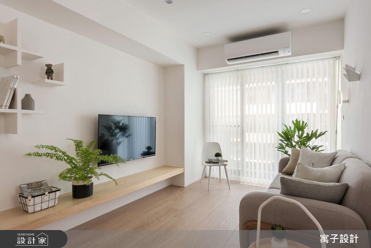 25坪新成屋(5年以下)_北歐風客廳案例圖片_寓子設計_寓子_翩翩之3