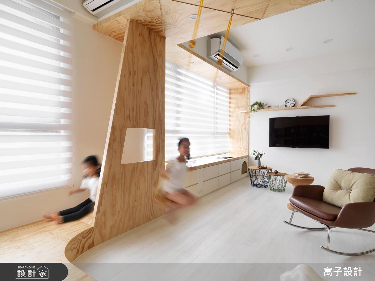 30坪新成屋(5年以下)_北歐風客廳案例圖片_寓子設計_寓子_遊樂園之4