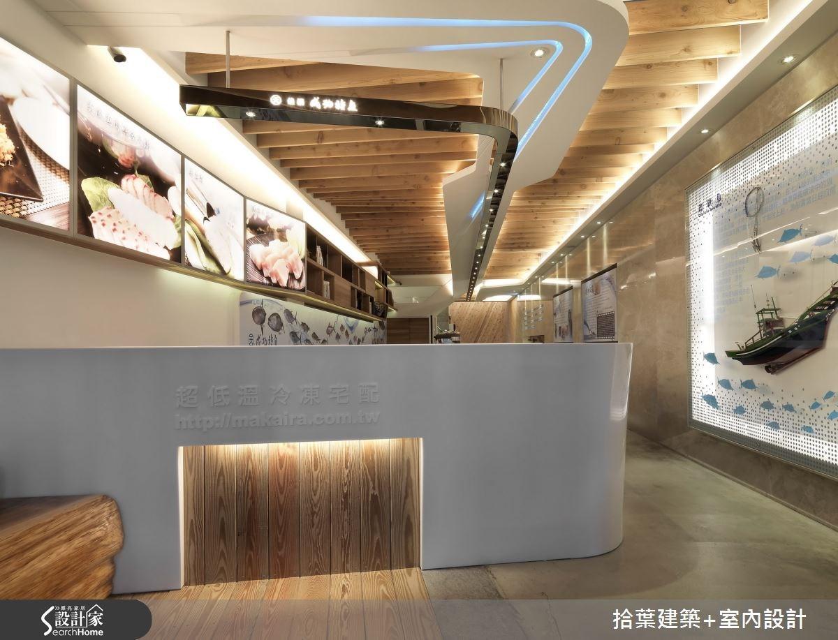 60坪老屋(16~30年)_現代風商業空間案例圖片_拾葉建築+室內設計_拾葉_04之1