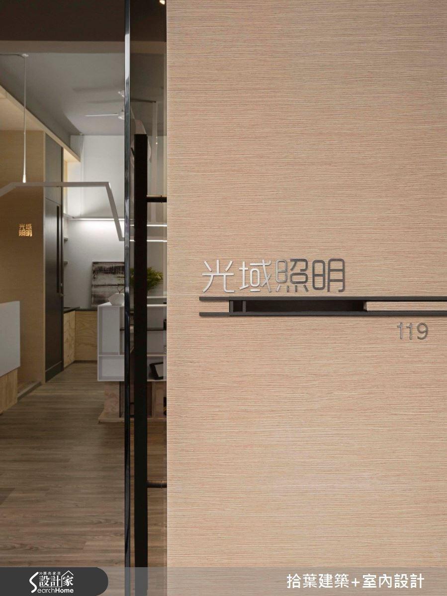 10坪老屋(16~30年)_現代風商業空間案例圖片_拾葉建築+室內設計_拾葉_06之2