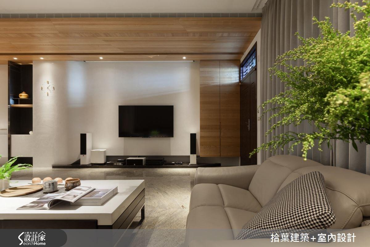 100坪新成屋(5年以下)_現代風客廳案例圖片_拾葉建築+室內設計_拾葉_11之2