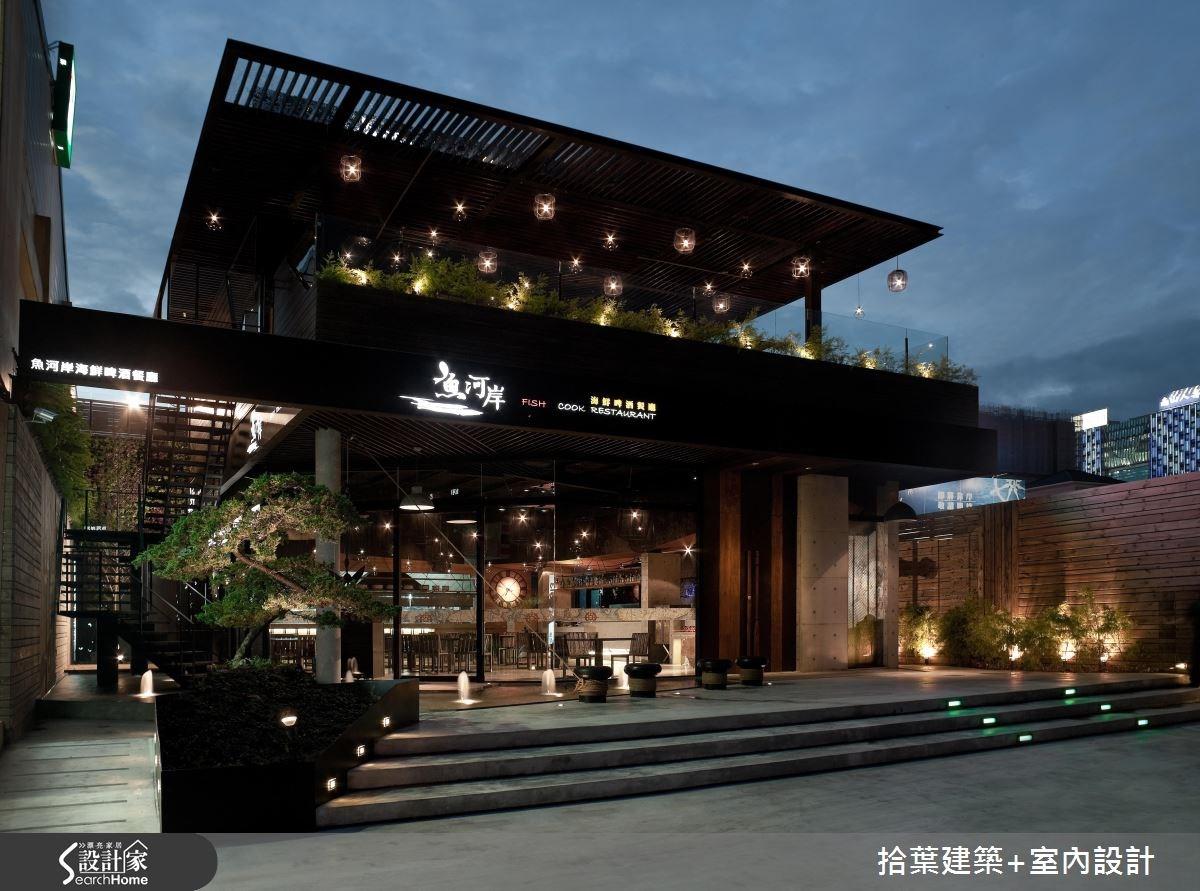 170坪中古屋(5~15年)_現代風案例圖片_拾葉建築+室內設計_拾葉_13之1