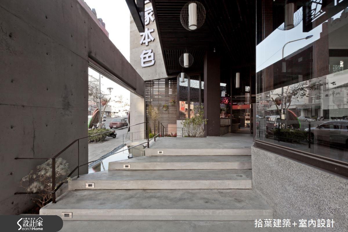 230坪老屋(16~30年)_現代風商業空間案例圖片_拾葉建築+室內設計_拾葉_15之2