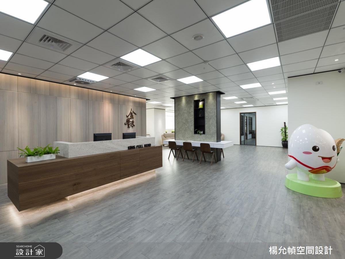 150坪老屋(16~30年)_現代風商業空間案例圖片_楊允幀空間設計_楊允幀_17之2
