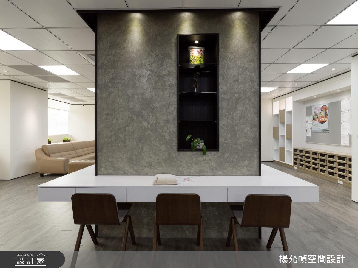 150坪老屋(16~30年)_現代風商業空間案例圖片_楊允幀空間設計_楊允幀_17之4