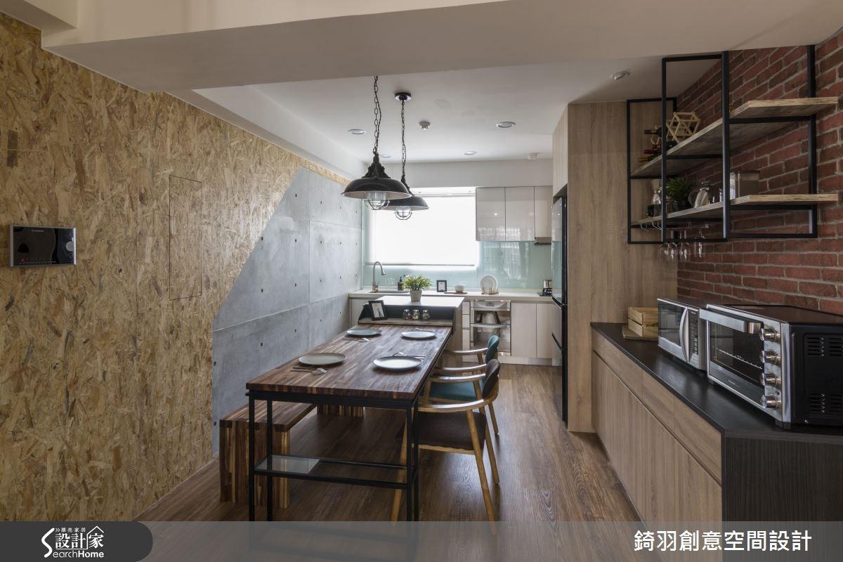 30坪新成屋(5年以下)_工業風餐廳廚房案例圖片_錡羽創意空間設計_錡羽_08之10