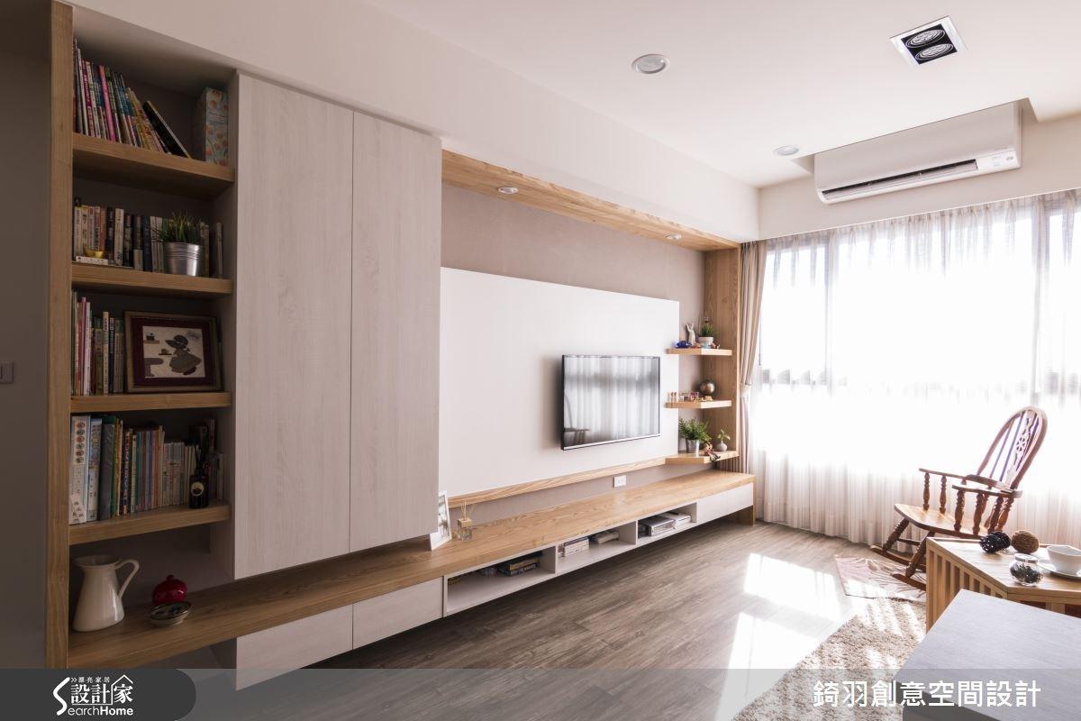 25坪新成屋(5年以下)_鄉村風客廳案例圖片_錡羽創意空間設計_錡羽_09之1