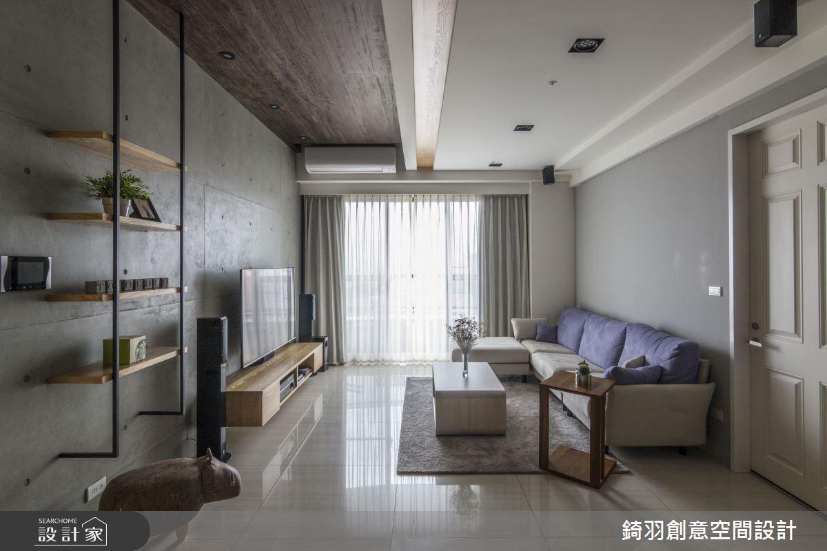34坪新成屋(5年以下)_簡約風客廳案例圖片_錡羽創意空間設計_錡羽_18之3