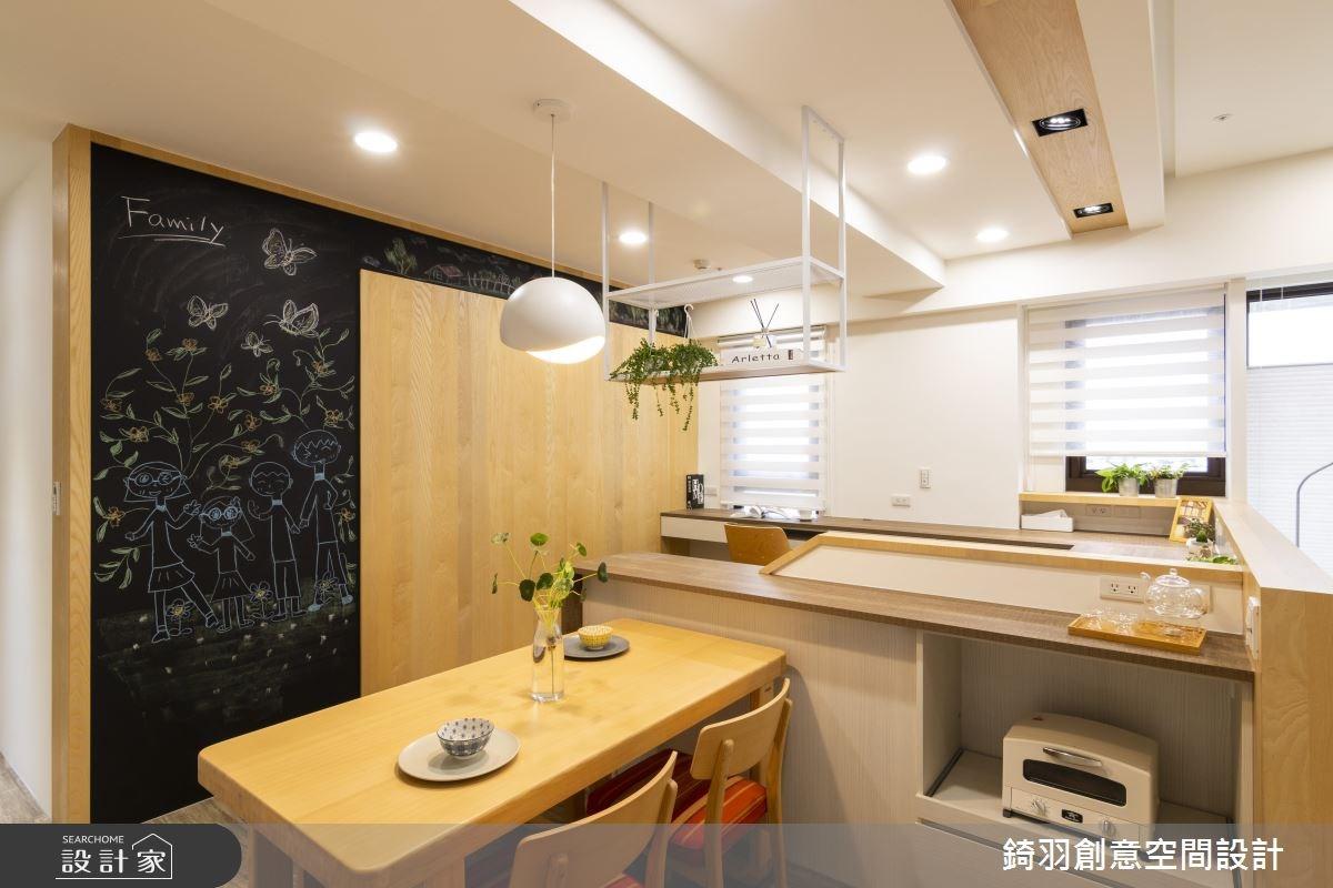 25坪新成屋(5年以下)_北歐風餐廳案例圖片_錡羽創意空間設計_錡羽_19之4