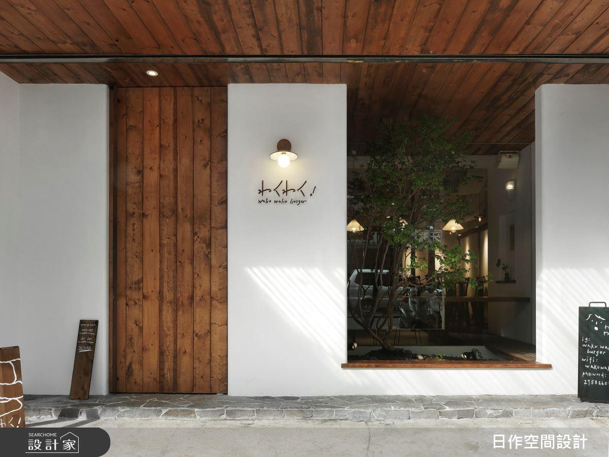 21坪老屋(31~40年)_日式無印風商業空間案例圖片_日作空間設計有限公司_日作_24之2