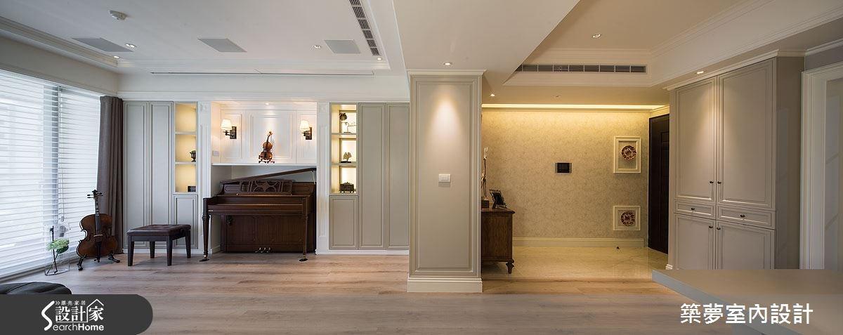40坪老屋(16~30年)_新古典玄關客廳案例圖片_築夢室內設計_築夢_04之2