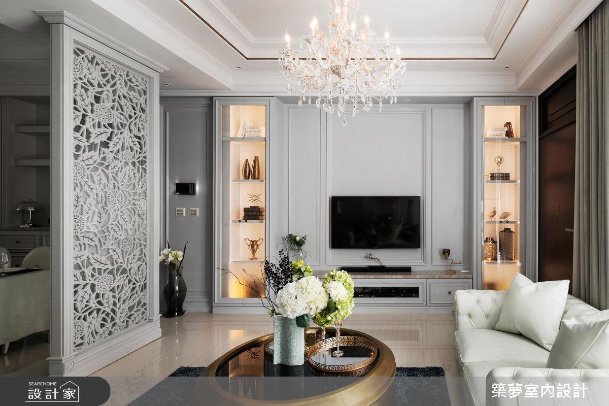 80坪新成屋(5年以下)_新古典客廳案例圖片_築夢室內設計_築夢_10之2