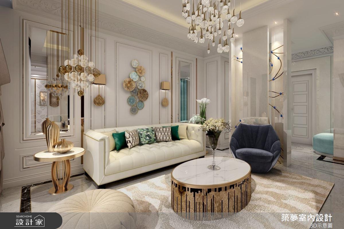100坪新成屋(5年以下)_新古典客廳案例圖片_築夢室內設計_築夢_16之2