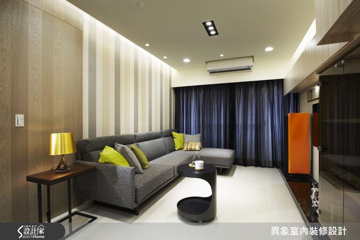 24坪新成屋(5年以下)_混搭風客廳案例圖片_異象室內裝修設計有限公司_異象_02之1