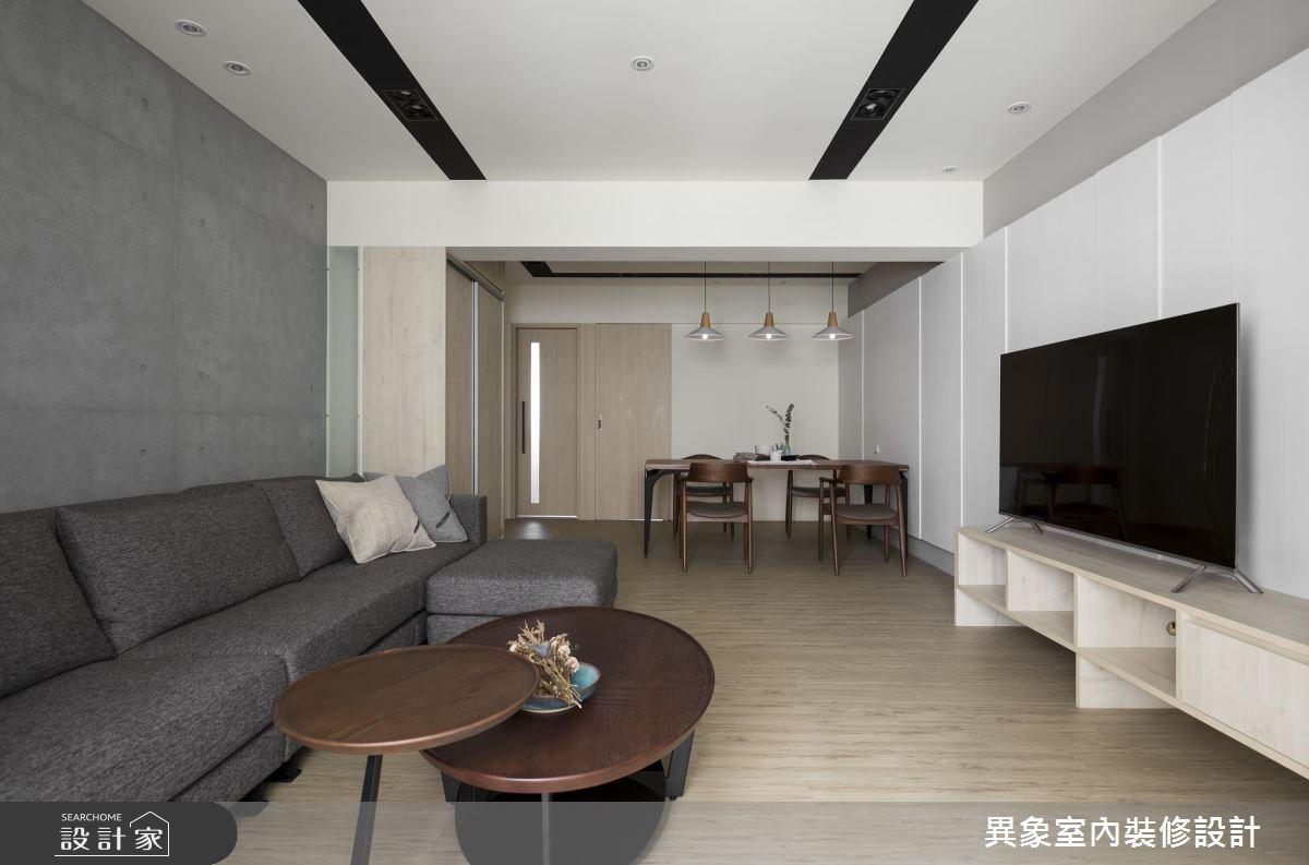 40坪老屋(16~30年)_混搭風客廳案例圖片_異象室內裝修設計有限公司_異象_05之3