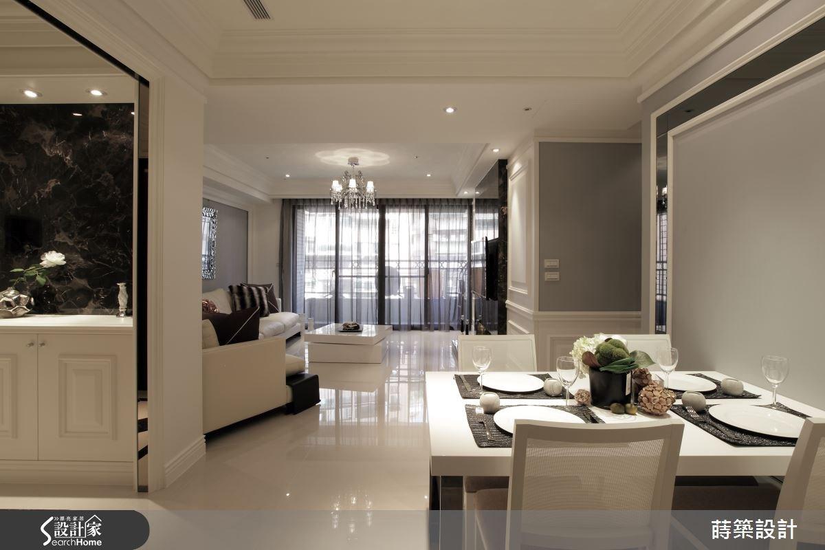 35坪新成屋(5年以下)_新古典客廳餐廳案例圖片_蒔築設計有限公司_蒔築_07之3