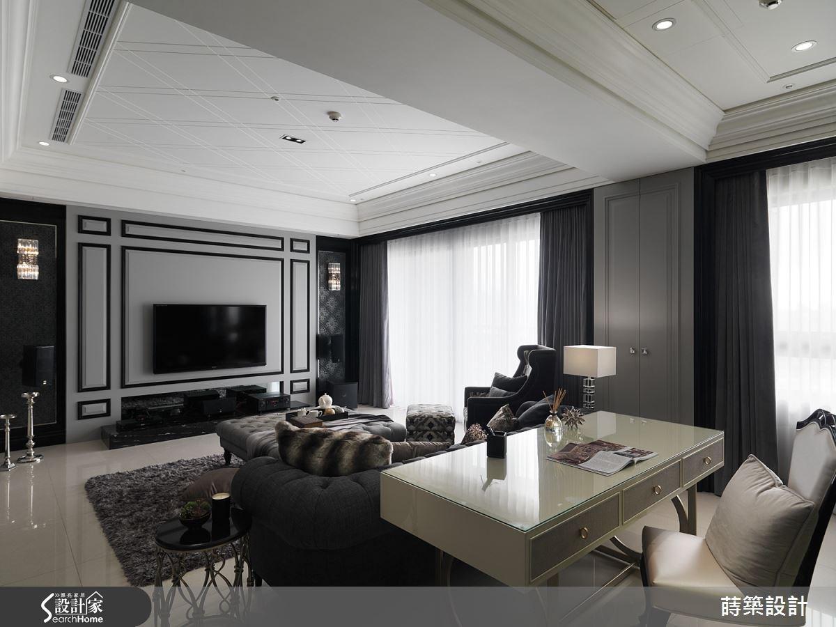 40坪新成屋(5年以下)_新古典客廳案例圖片_蒔築設計有限公司_蒔築_10之3