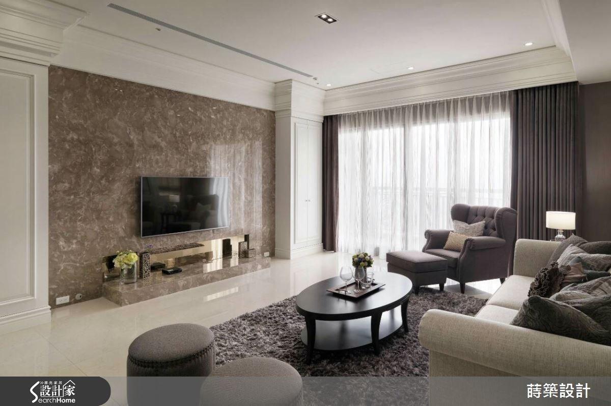 45坪新成屋(5年以下)_新古典客廳案例圖片_蒔築設計有限公司_蒔築_18之1