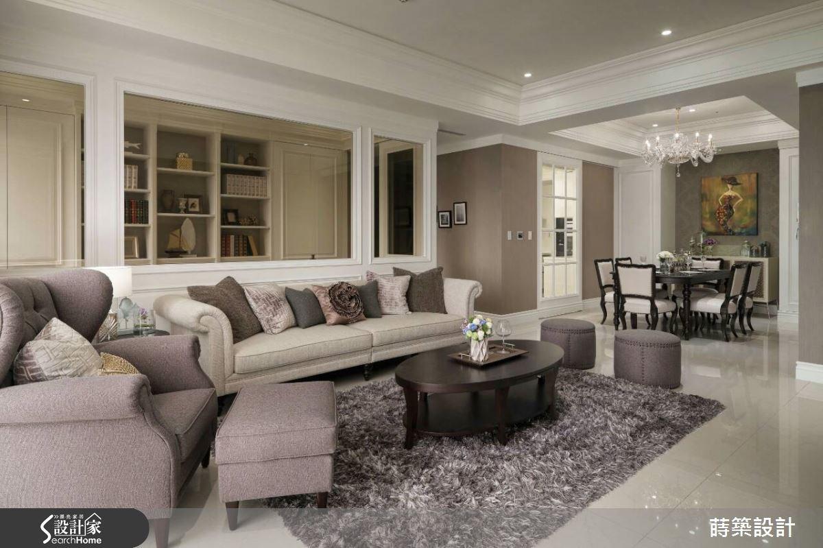 45坪新成屋(5年以下)_新古典客廳餐廳案例圖片_蒔築設計有限公司_蒔築_18之2