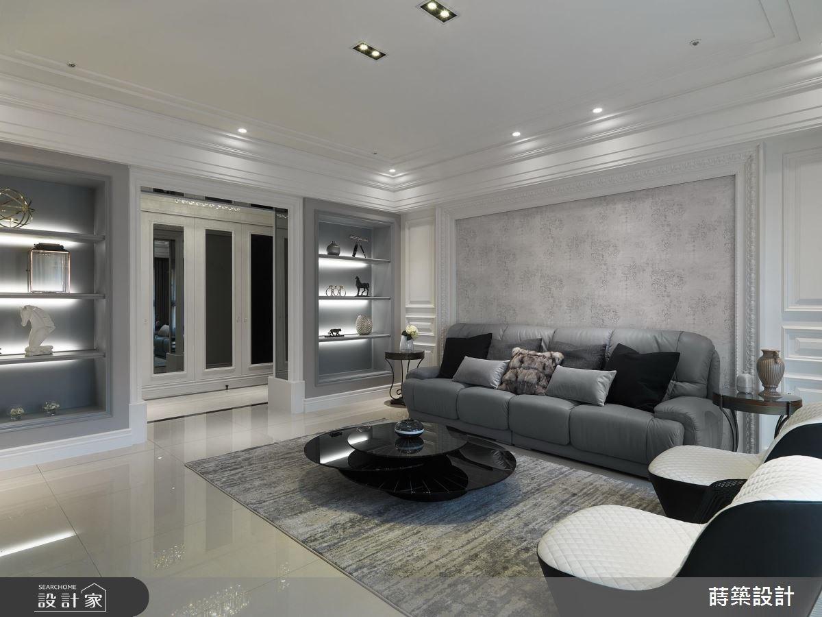 55坪新成屋(5年以下)_新古典客廳案例圖片_蒔築設計有限公司_蒔築_26之4