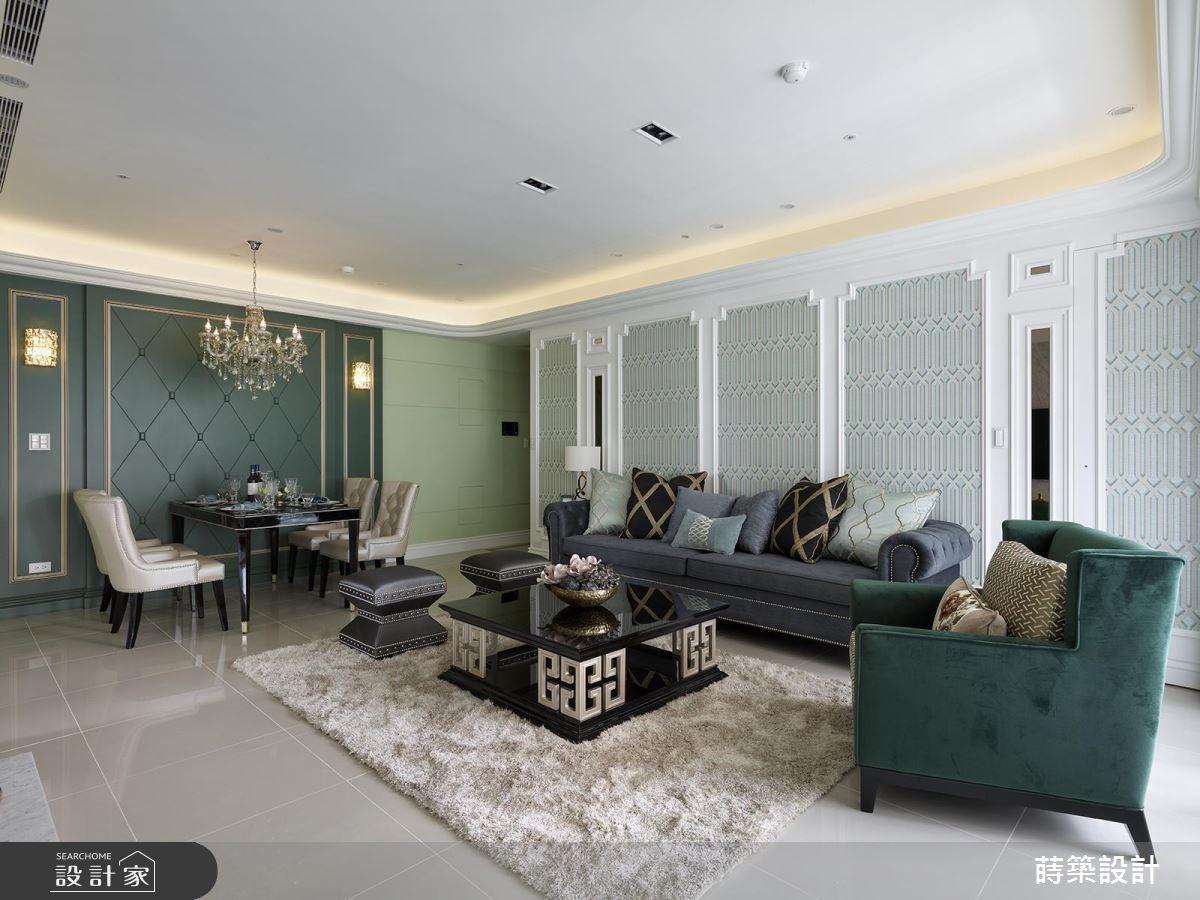 40坪新成屋(5年以下)_新古典客廳案例圖片_蒔築設計有限公司_蒔築_30之5