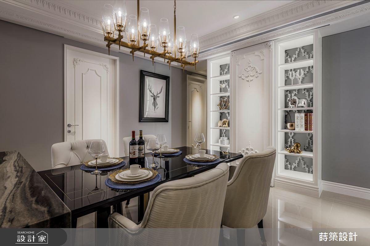 45坪新成屋(5年以下)_新古典餐廳案例圖片_蒔築設計有限公司_蒔築_46之3
