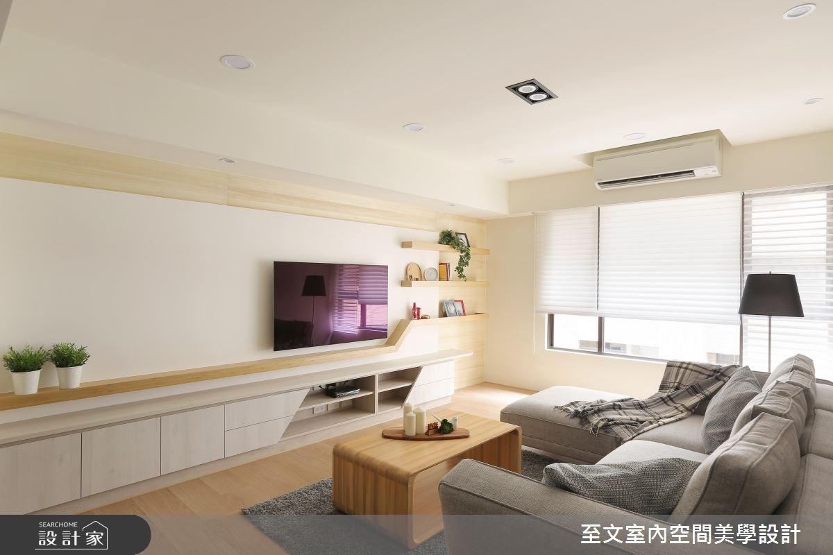 22坪新成屋(5年以下)_北歐風客廳案例圖片_至文室內裝修有限公司_至文_19之2