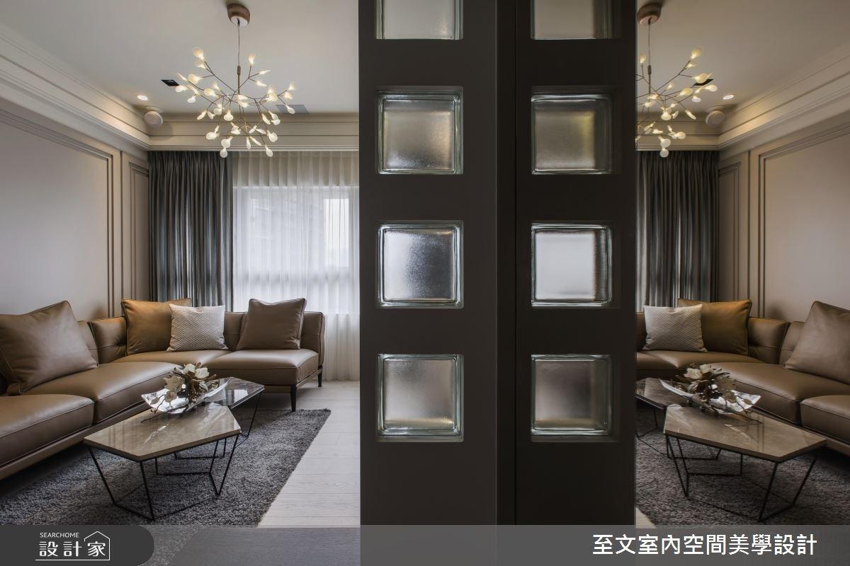 中古屋(5~15年)_現代風客廳案例圖片_至文室內裝修有限公司_至文_軸向。聚之2