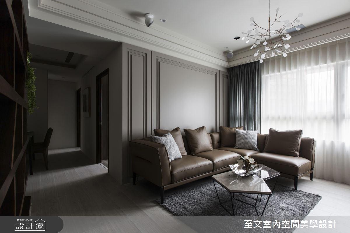 中古屋(5~15年)_現代風客廳案例圖片_至文室內裝修有限公司_至文_軸向。聚之4