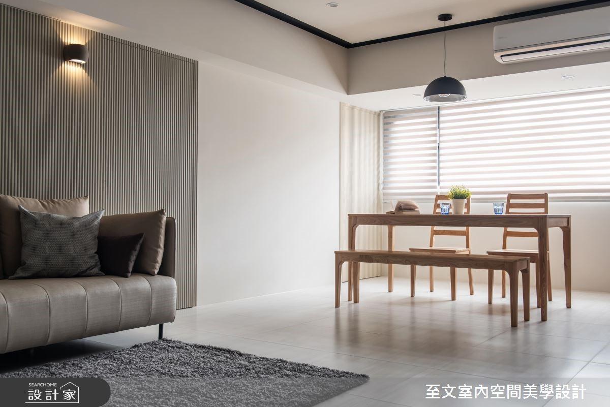 21坪老屋(16~30年)_現代風案例圖片_至文室內裝修有限公司_至文_心悅之居之3