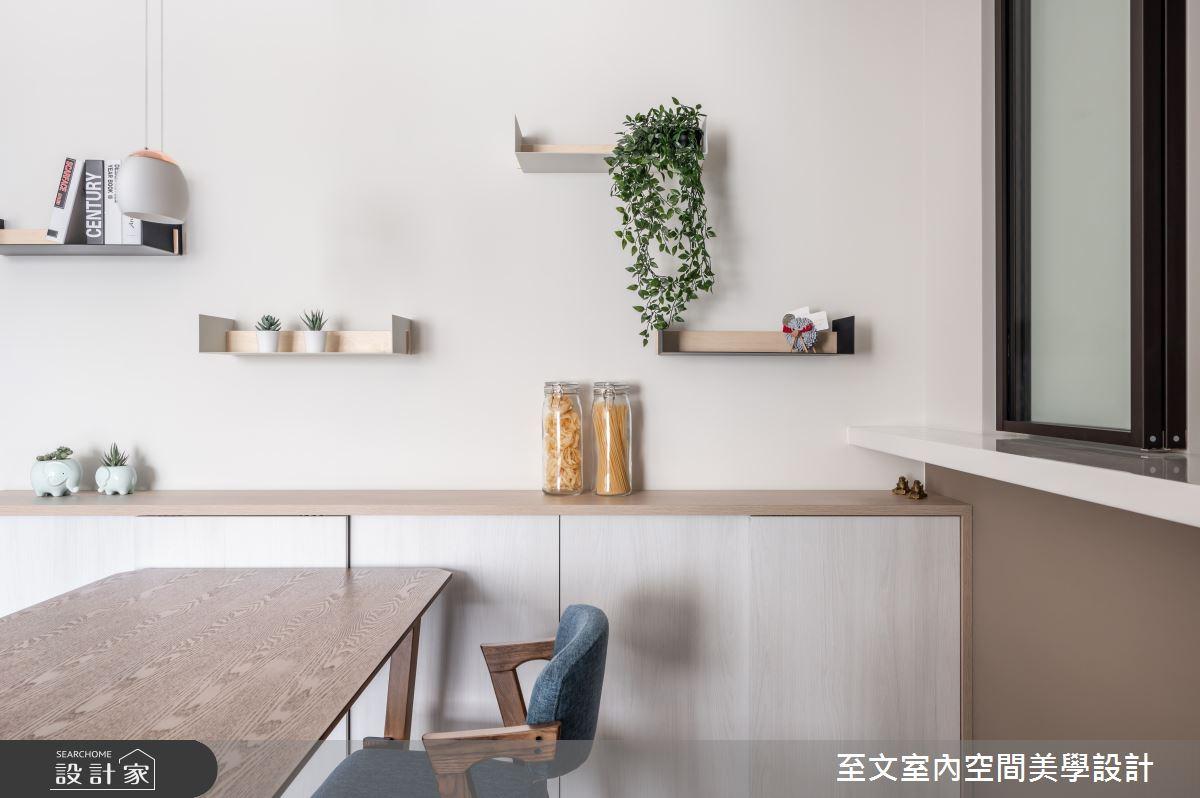 16坪新成屋(5年以下)_北歐風餐廳案例圖片_至文室內裝修有限公司_至文_留白之7