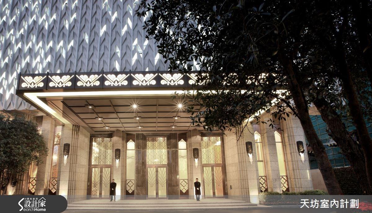 400坪_新中式風案例圖片_天坊室內計劃有限公司_天坊_01之3
