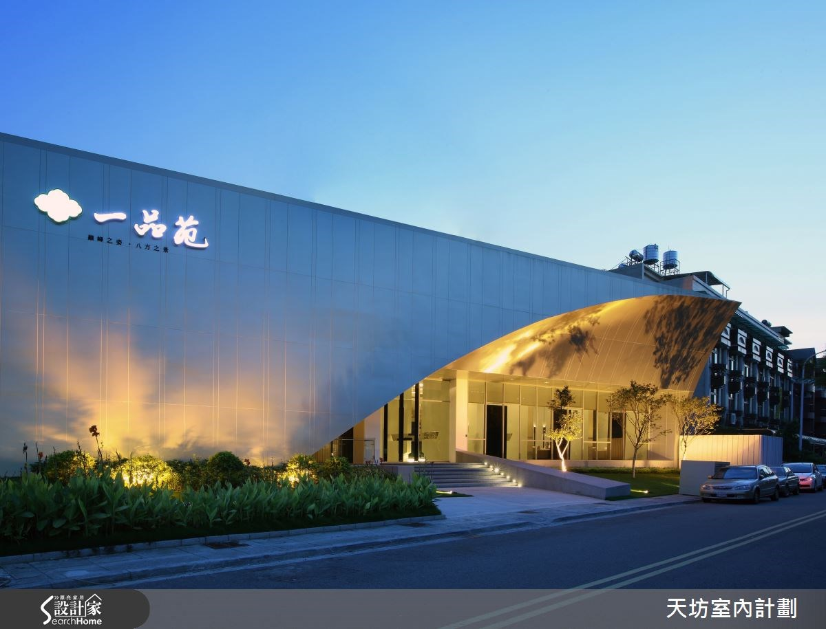 65坪_現代風案例圖片_天坊室內計劃有限公司_天坊_02之1
