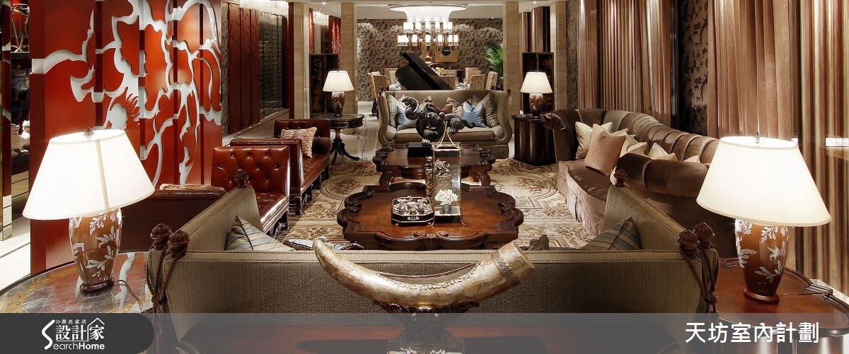 180坪預售屋_新中式風客廳案例圖片_天坊室內計劃有限公司_天坊_05之3