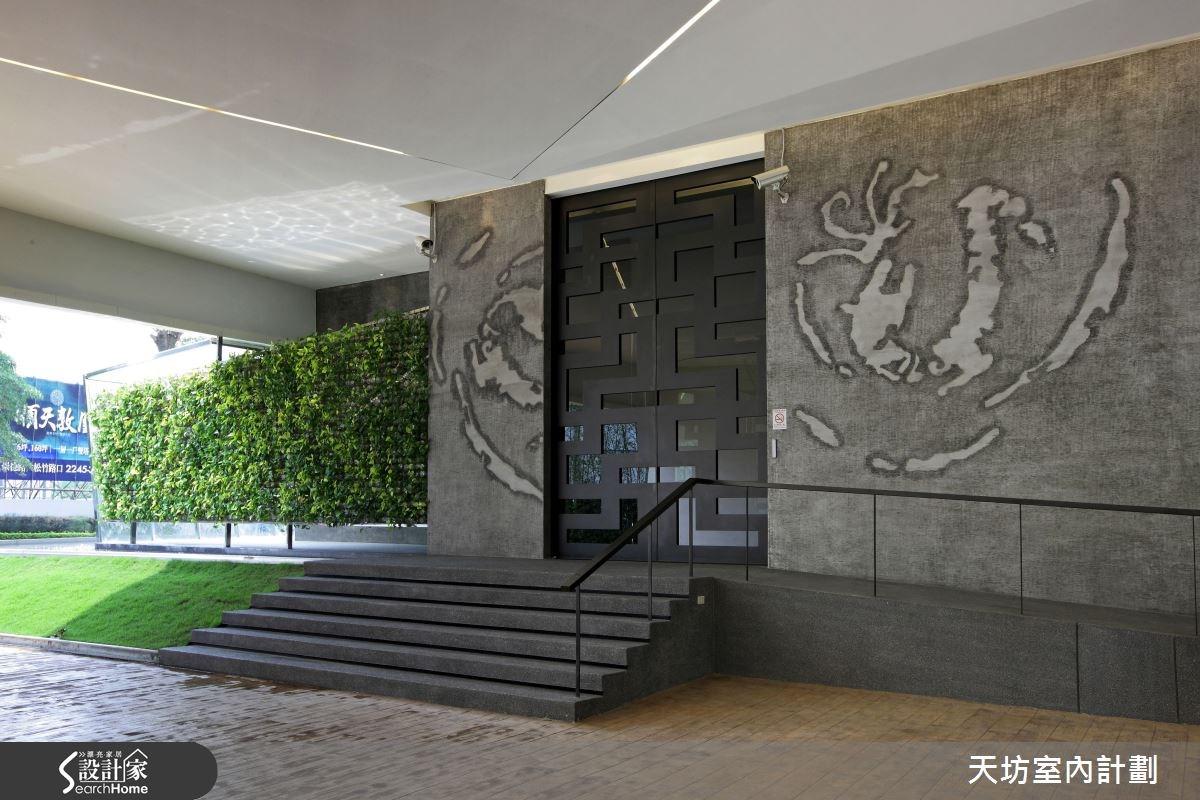564坪_新中式風案例圖片_天坊室內計劃有限公司_天坊_07之3