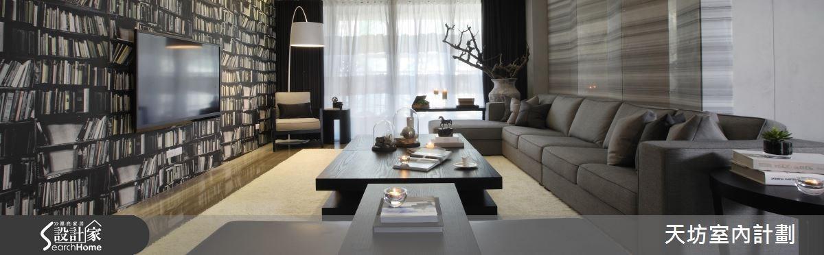 60坪新成屋(5年以下)_新中式風客廳案例圖片_天坊室內計劃有限公司_天坊_17之1