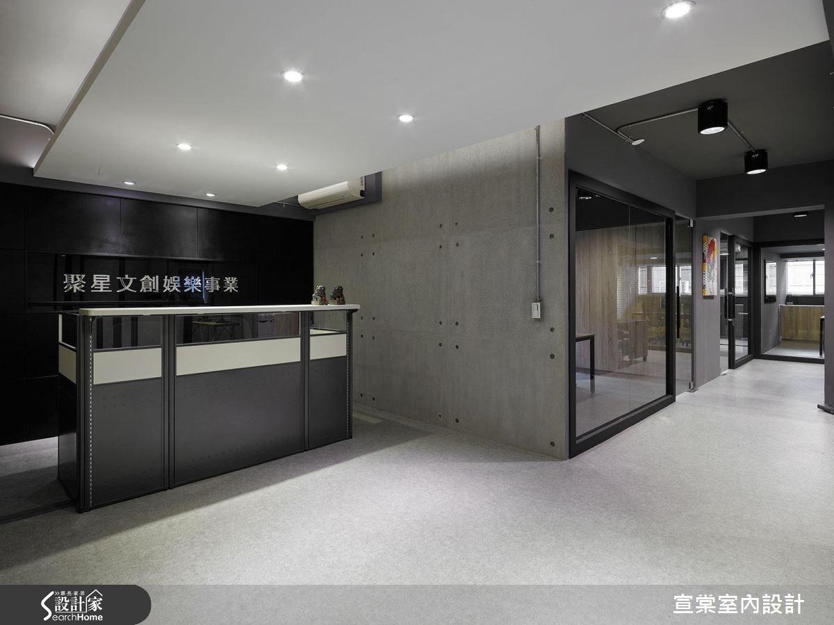 70坪老屋(16~30年)_工業風商業空間案例圖片_宣棠室內設計_宣棠_聚星文創之3