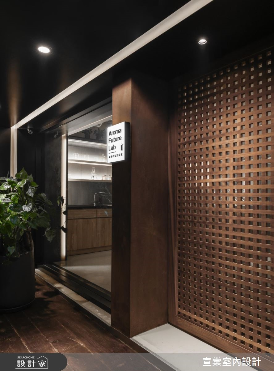 40坪老屋(16~30年)_混搭風商業空間案例圖片_宣棠室內設計_宣棠_Aroma Future Lab之2