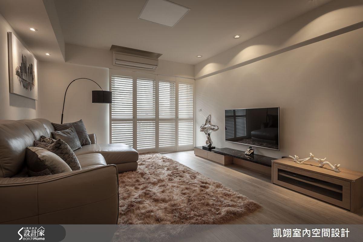 30坪老屋(16~30年)_現代風客廳案例圖片_凱翊室內空間設計_凱翊_01之2