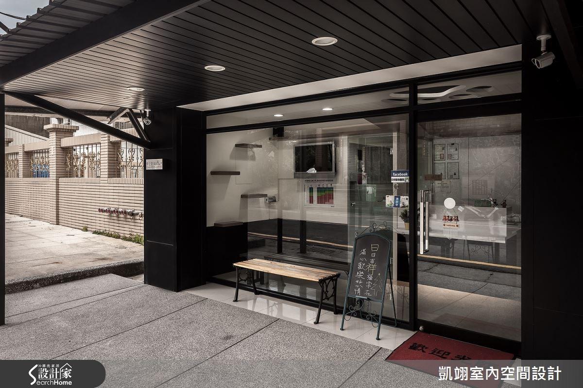 25坪老屋(16~30年)_簡約風商業空間案例圖片_凱翊室內空間設計_凱翊_03之1