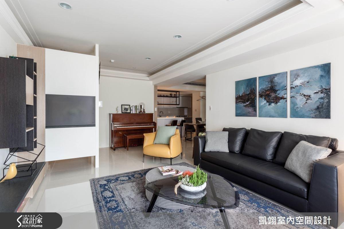 33坪新成屋(5年以下)_現代風客廳案例圖片_凱翊室內空間設計_凱翊_04之2