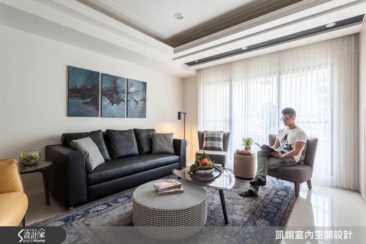 33坪新成屋(5年以下)_現代風客廳案例圖片_凱翊室內空間設計_凱翊_04之5