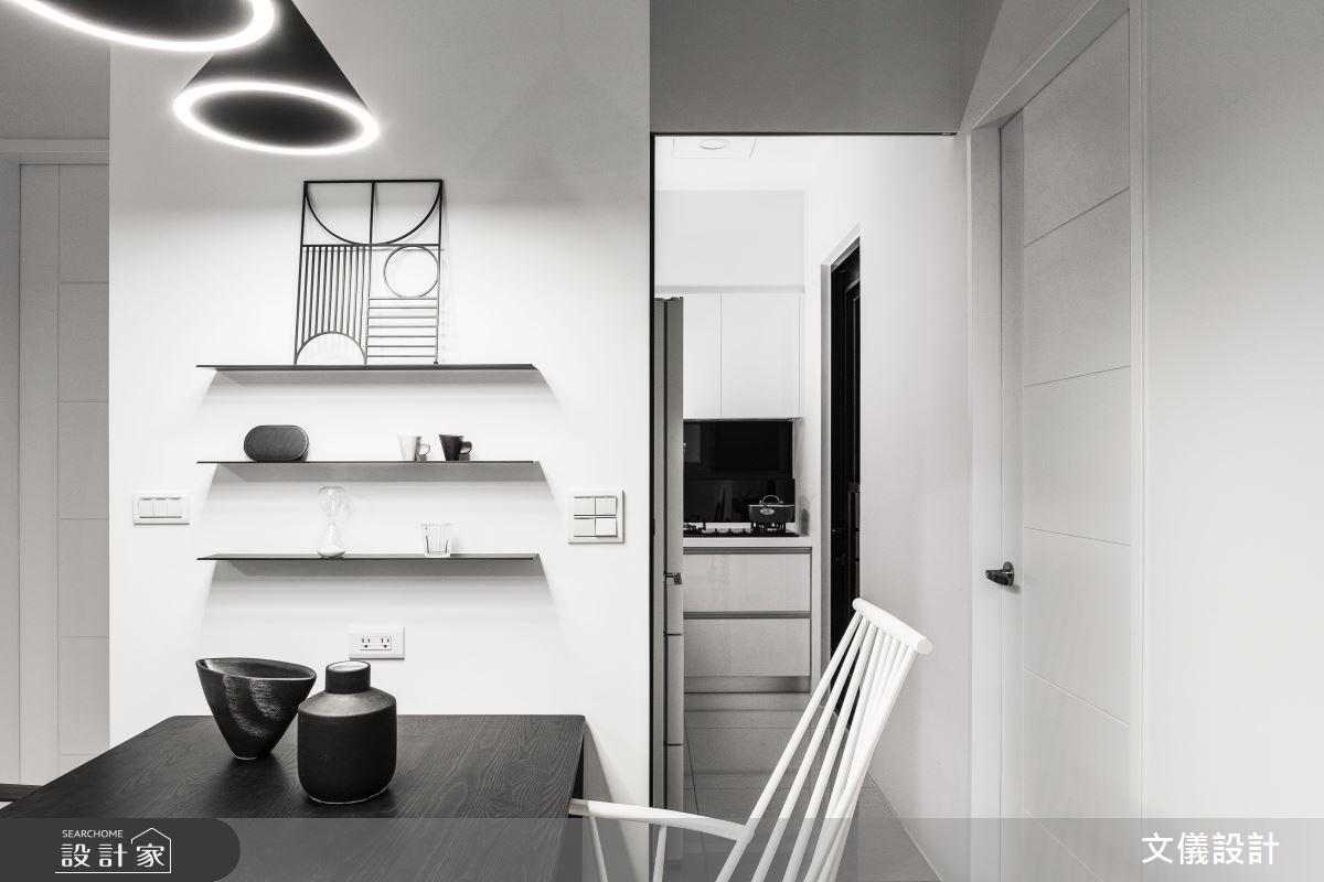 27坪新成屋(5年以下)_簡約風餐廳案例圖片_文儀室內裝修設計有限公司_文儀_型。無色之16