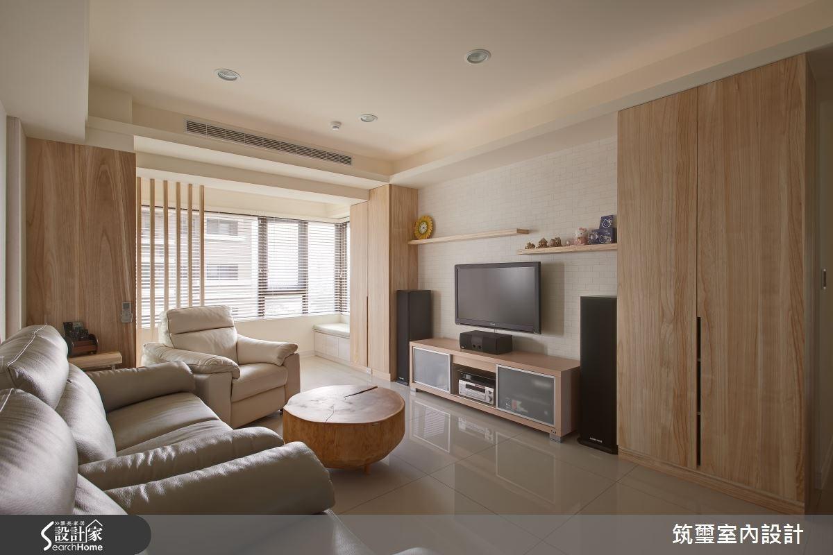 30坪新成屋(5年以下)_休閒風客廳案例圖片_筑璽室內設計_筑璽_15之4
