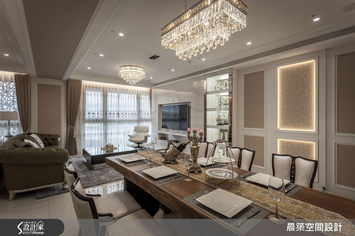 58坪預售屋_新古典客廳餐廳案例圖片_晨築空間設計_晨築_03之3