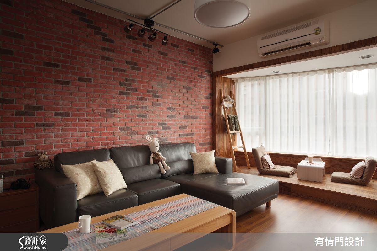 輕裝修、輕工業風 爬梳滿室的質樸自然