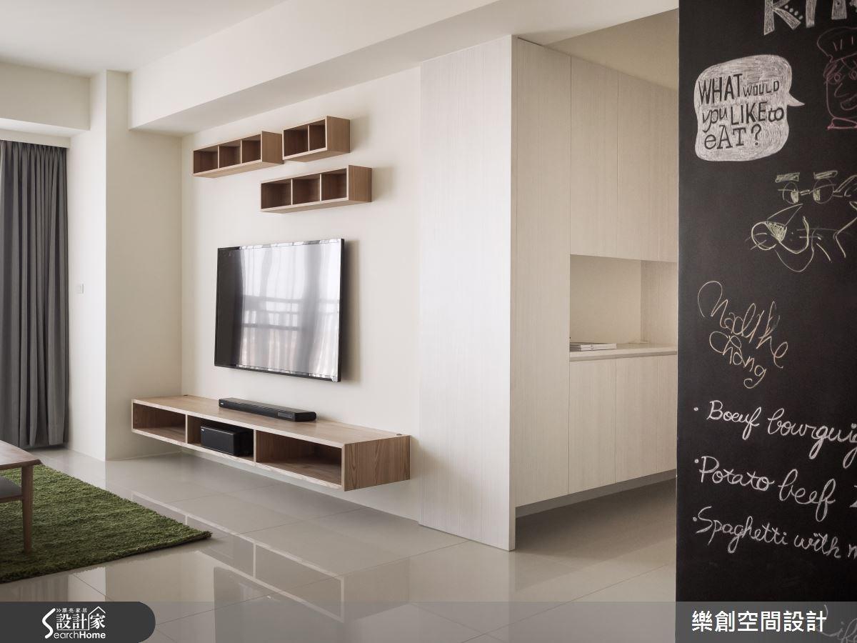 預售屋_北歐風客廳案例圖片_樂創空間設計_樂創_02之2