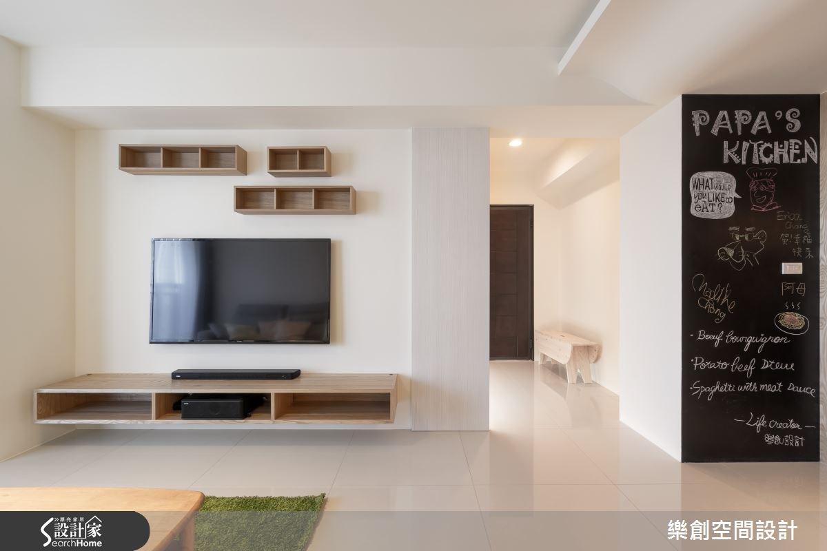 預售屋_北歐風客廳案例圖片_樂創空間設計_樂創_02之3